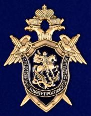 Жетон металлический «Следственный комитет Российской Федерации» фото