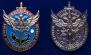 Жетон металлический «Ветеран боевых действий на Северном Кавказе»