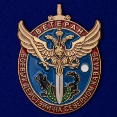Жетон металлический «Ветеран боевых действий на Северном Кавказе» фото