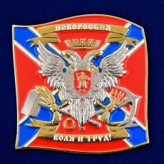 """Нагрудный жетон """"Новороссия"""" фото"""
