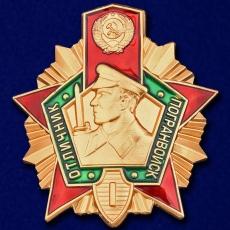 Жетон Погранвойск фото