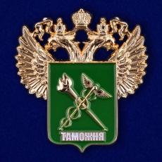 """Жетон """"Таможня"""" фото"""