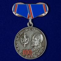 """Значок """"100 лет ФСБ"""""""