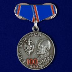 "Значок ""100 лет ФСБ"" фото"