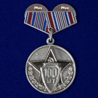 """Значок """"100 лет полиции России"""""""