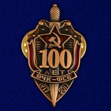 """Фрачник юбилейный """"100 лет ВЧК-ФСБ"""" фото"""