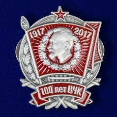 """Значок """"100 лет ВЧК"""" фото"""