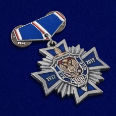 """Фрачный крест """"100-летие ФСБ"""" фото"""