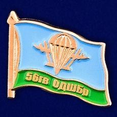Значок 56 гв. ОДШБр ВДВ фото
