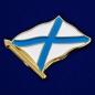 Значок моряка ВМФ России фото