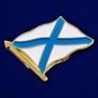 Значок моряка ВМФ России
