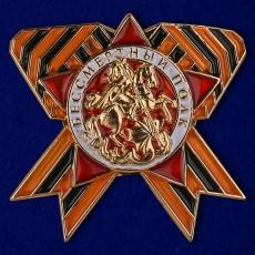 """Значок """"Бессмертный полк России""""  фото"""