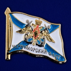 Значок Черноморского флота фото