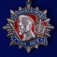 Значок Дзержинского к 100-летию ФСБ