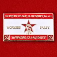 """Значок """"Единство рабочего класса"""" фото"""