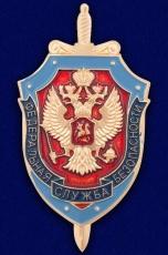 "Значок ""Федеральная служба безопасности"" фото"