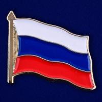 """Значок """"Флаг России"""" на пиджак"""