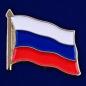 """Значок """"Флаг РФ"""" фотография"""