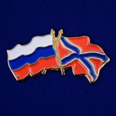 """Значок """"Флаги России и Новороссии"""" фото"""