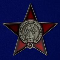 """Знак """"100 лет Советской армии и Флоту"""""""
