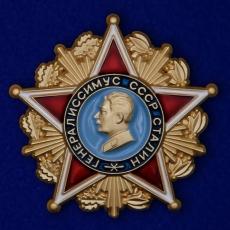 """Значок """"Генералиссимус СССР Сталин"""" фото"""
