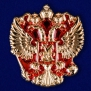 """Значок """"Российский герб"""""""