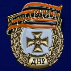 "Знак ""Гвардия ДНР"" фото"
