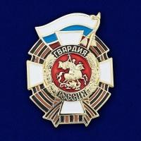"""Знак """"Гвардия Россия"""""""