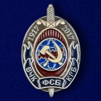 Фрачник к 100-летию ВЧК-КГБ-ФСБ