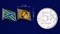"""Значок """"Флаг Морских Пограничников"""" фотография"""