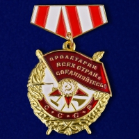 "Фрачник ордена ""Красного знамени"" на колодке"