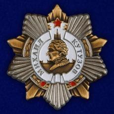 """Значок """"Орден Кутузова"""" фото"""