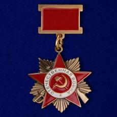 """Фрачник """"Орден ВОВ 1 степени"""" на колодке фото"""