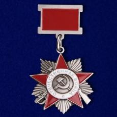 """Фрачник """"Орден ВОВ 2 степени"""" на колодке  фото"""
