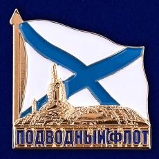 """Значок """"Подводный флот"""" фото"""