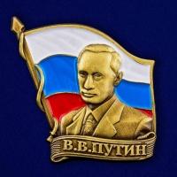 """Фрачный значок """"В. Путин"""" на пиджак"""