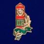 Значок ПВ СССР