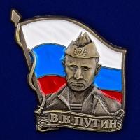 Значок с Путиным