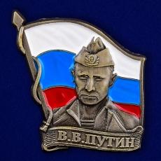 """Значок """"Президент Путин-2015"""" фото"""