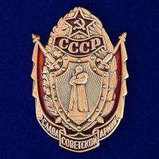 """Значок """"Слава Советской Армии"""" фото"""