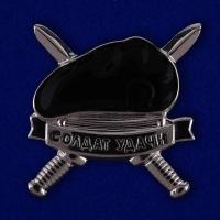 Значок танкиста «Черный берет»