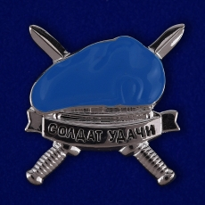 """Значок спецназа ГРУ """"Голубой берет"""" фото"""