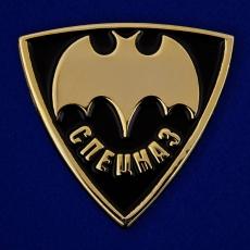 Значок в подарок Спецназу ГРУ фото