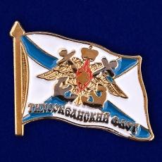 "Значок ""Тихоокеанский флот"" фото"