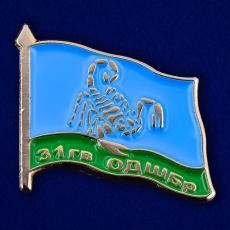 Значок ВДВ «31 гв. ОДШБр» фото