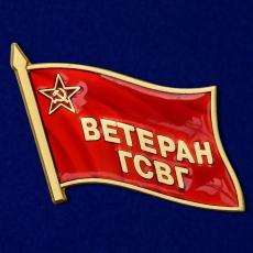 """Значок """"Ветеран ГСВГ"""" фото"""