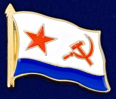 Значок ВМФ СССР фото