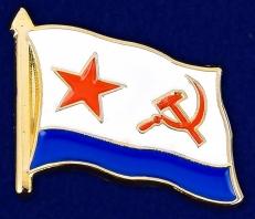 Военно - морской значок СССР фото