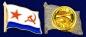 Военно - морской значок СССР фотография