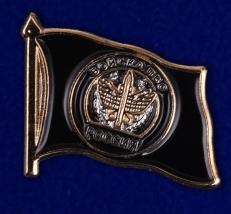 Значок Войска ПВО фото